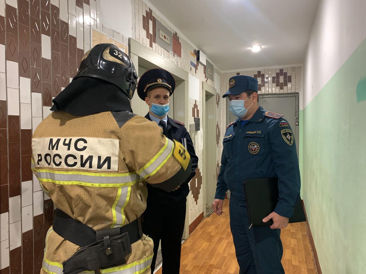 Набор правил, который следует соблюдать, чтобы предотвратить пожар