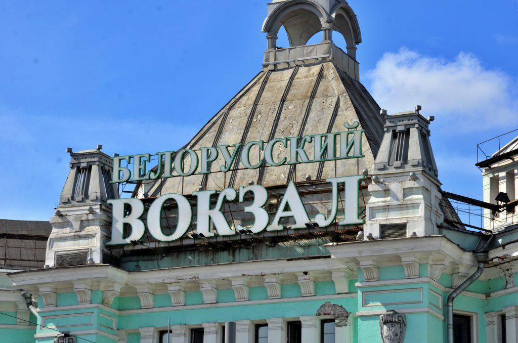 Почти 50 нарушителей масочного режима выявили на Белорусском вокзале. Фото: Анна Быкова