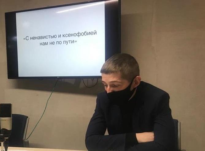На площадке «Национального исследовательского ядерного университета (МИФИ)» состоялась онлайн-конференция