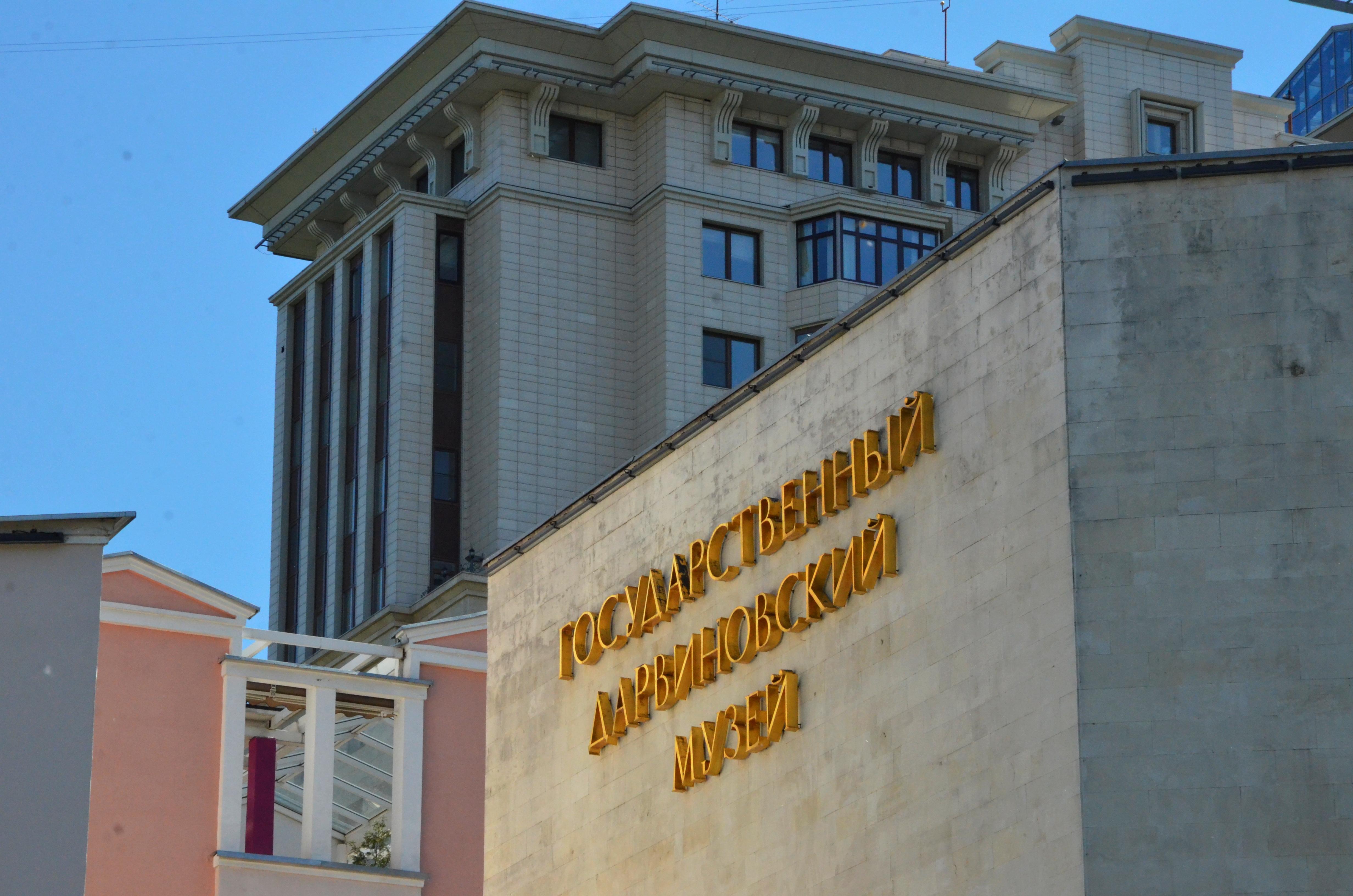 Дюймовочка Андерсена: москвичей пригласили на мастер-класс в Дарвиновский музей