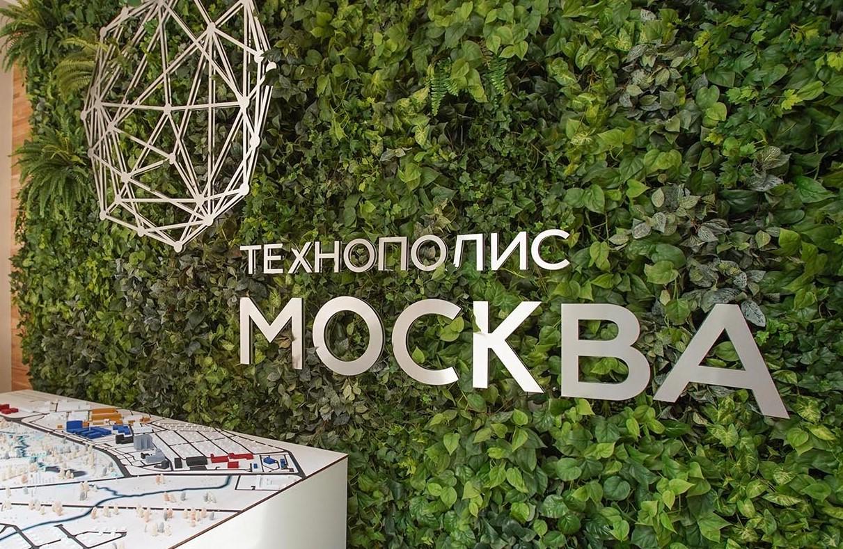 Москвичам рассказали о способах экономии