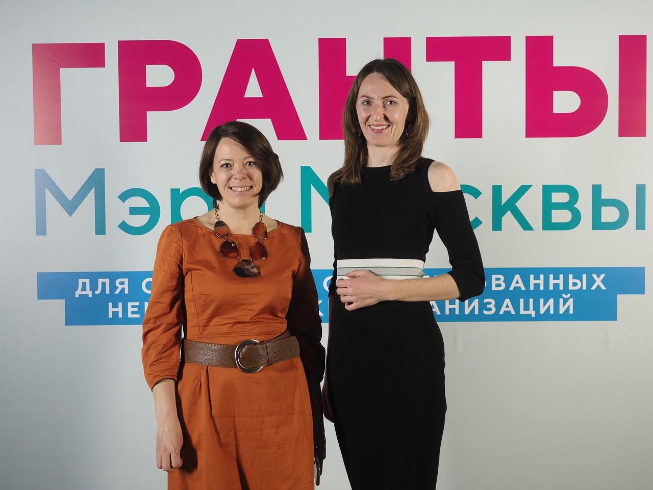 Свыше 120 некоммерческих организаций получат гранты Правительства Москвы