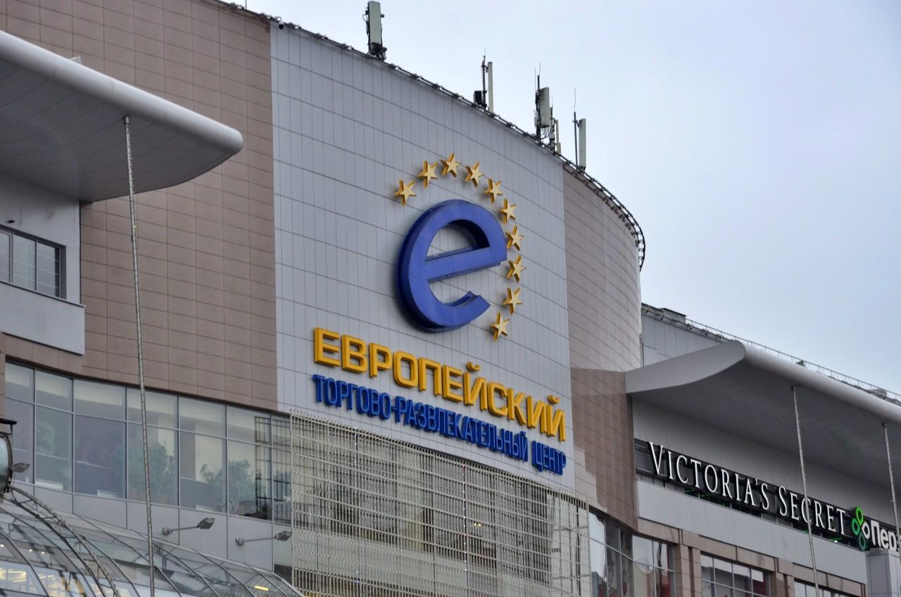 ТРЦ «Европейский» грозит миллионный штраф за нарушения антиковидных мер