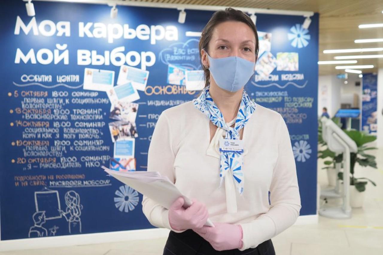 Около 1300 занятий прошло в московском центре «Моя карьера» в этом году