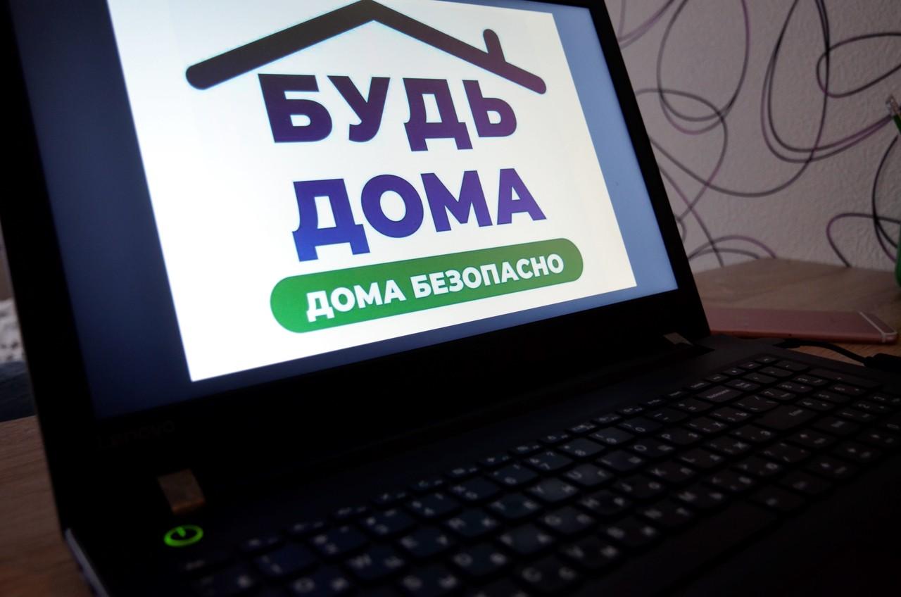 Более 104 тысяч часов онлайн-занятий провели в «Московском долголетии» за время пандемии