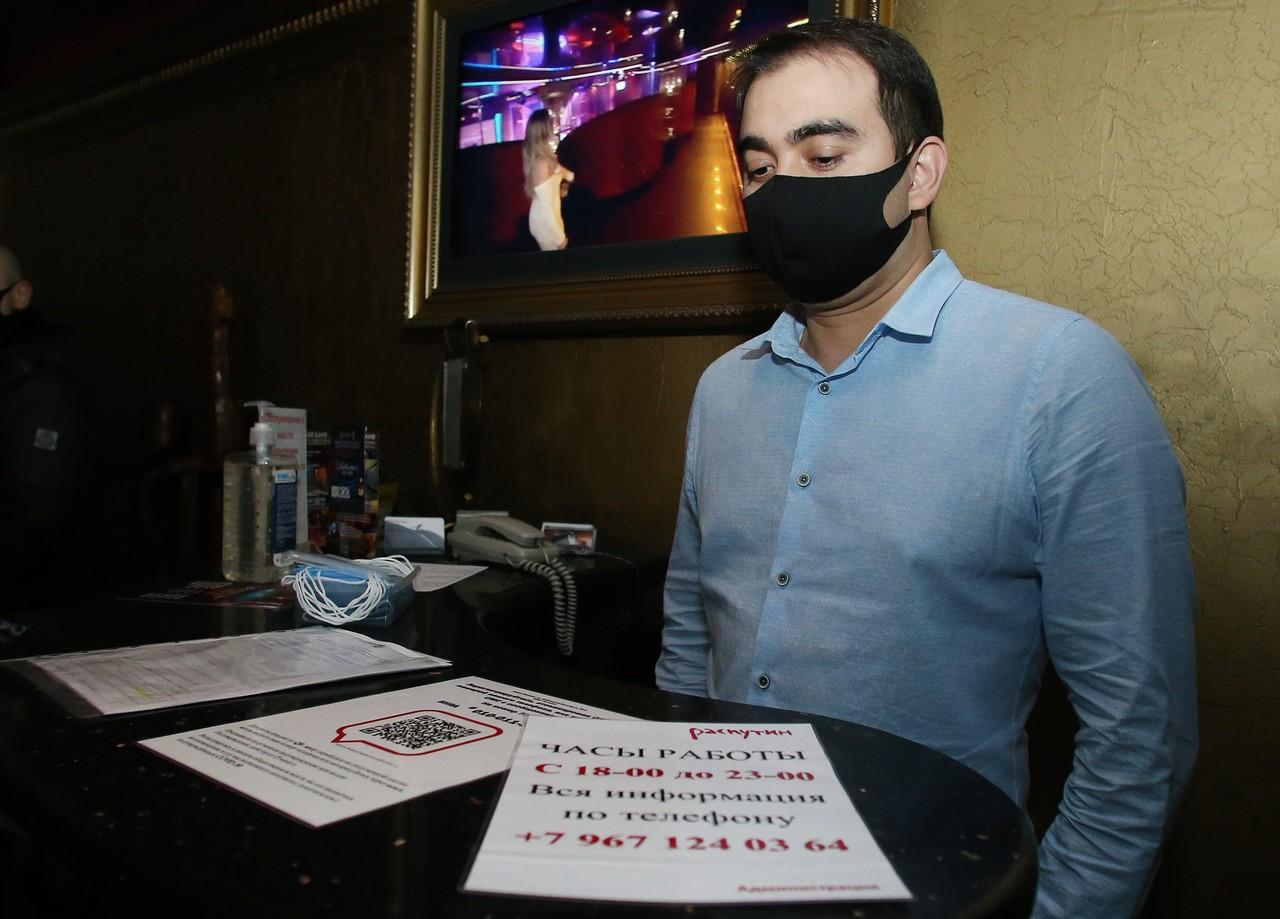 Бар «Барвиха Lounge» могут закрыть на три месяца за нарушения мер против COVID-19