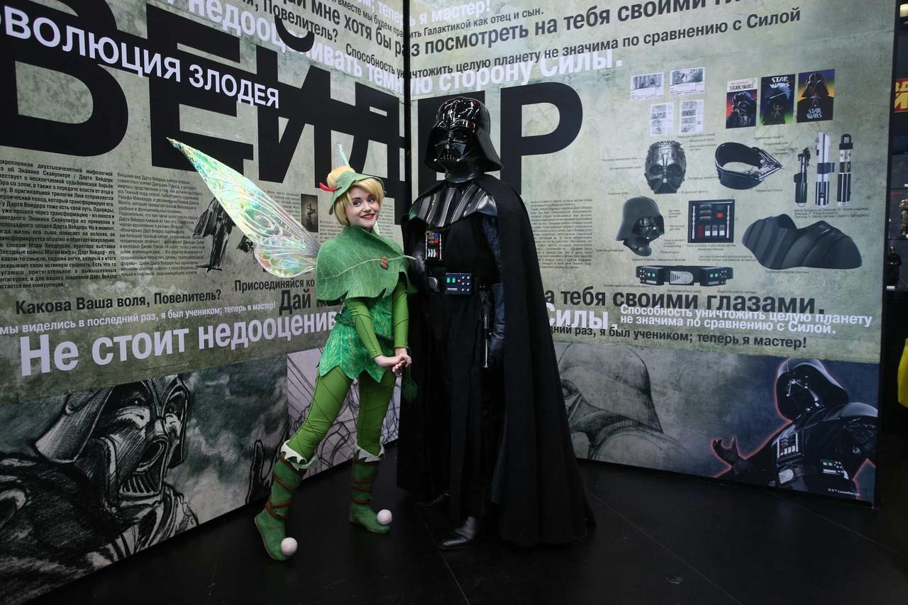 Новогодний косплей: москвичей пригласили на карнавал в «Планету молодых»