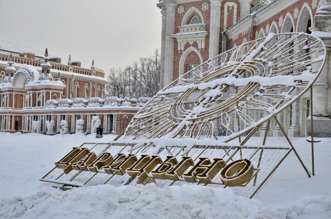 Дача в «Царицыне» и история декоративно-прикладного искусства: москвичей пригласили на онлайн-экскурсии