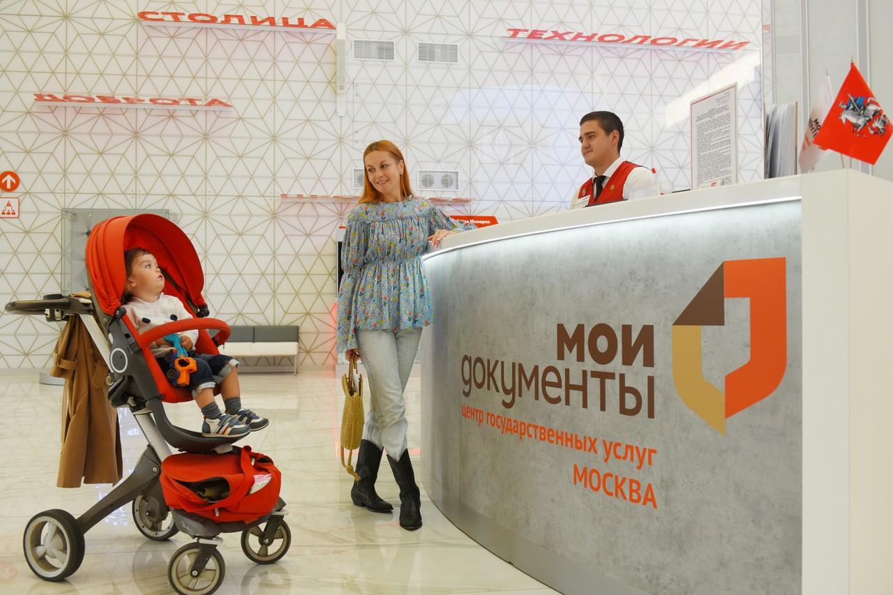 Москвичам рассказали, как Дворец госуслуг на ВДНХ отработал два года