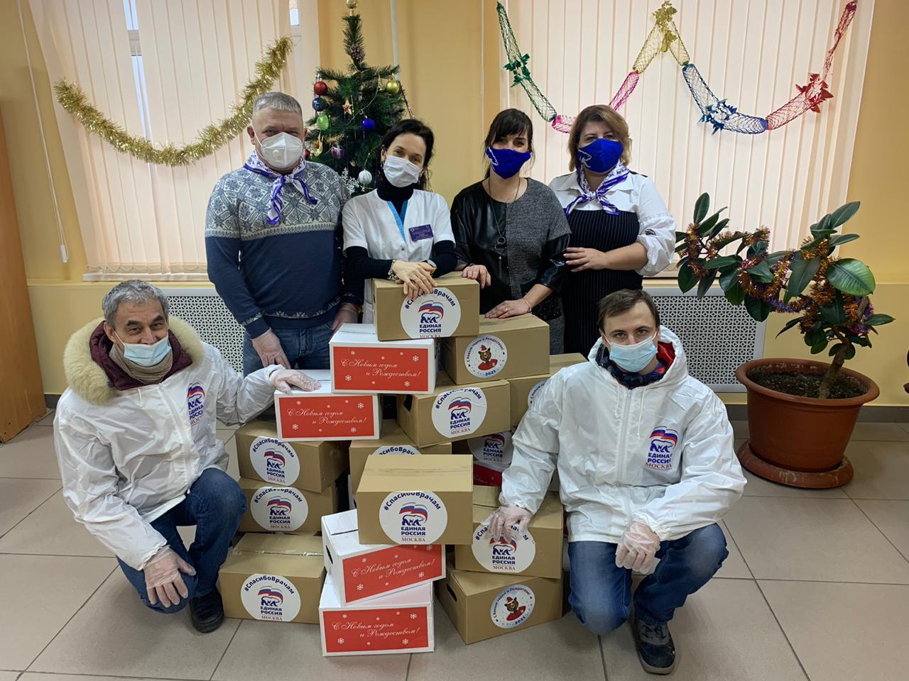 Депутат МГД Ольга Мельникова поздравила врачей с наступающими праздниками