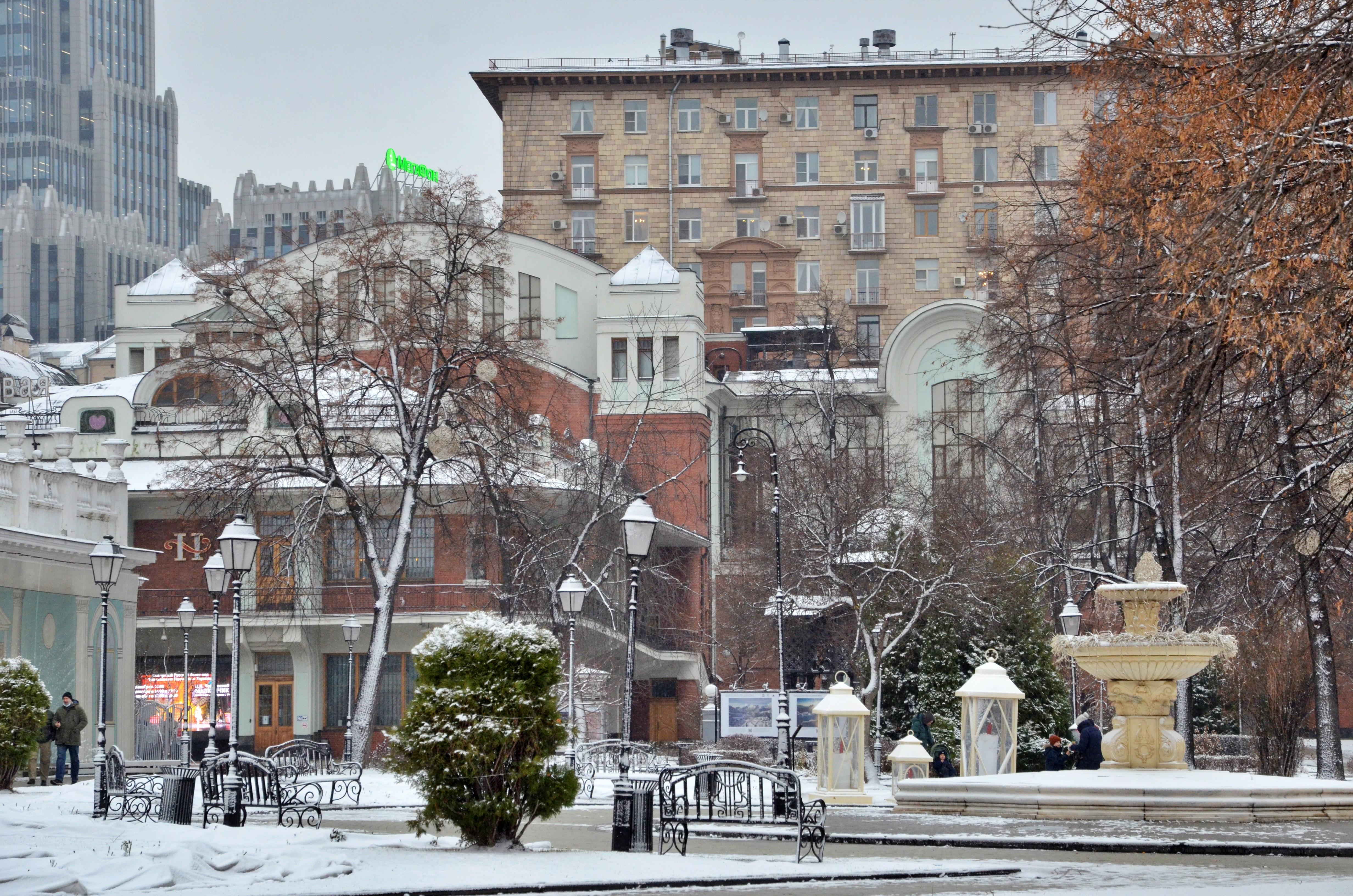 Атмосферное давление повысится в Москве