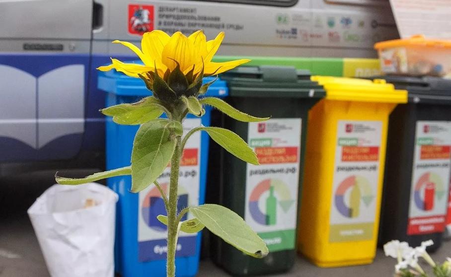 Акцию по раздельному сбору отходов пройдет в Южном округе. Фото: сайт мэра Москвы
