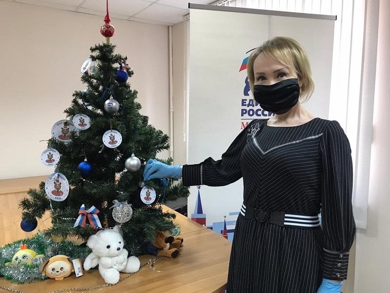 Елена Самышина исполнила мечту ребенка из Царицыно
