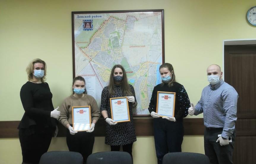 Молодые парламентарии Донского района подвели итоги года