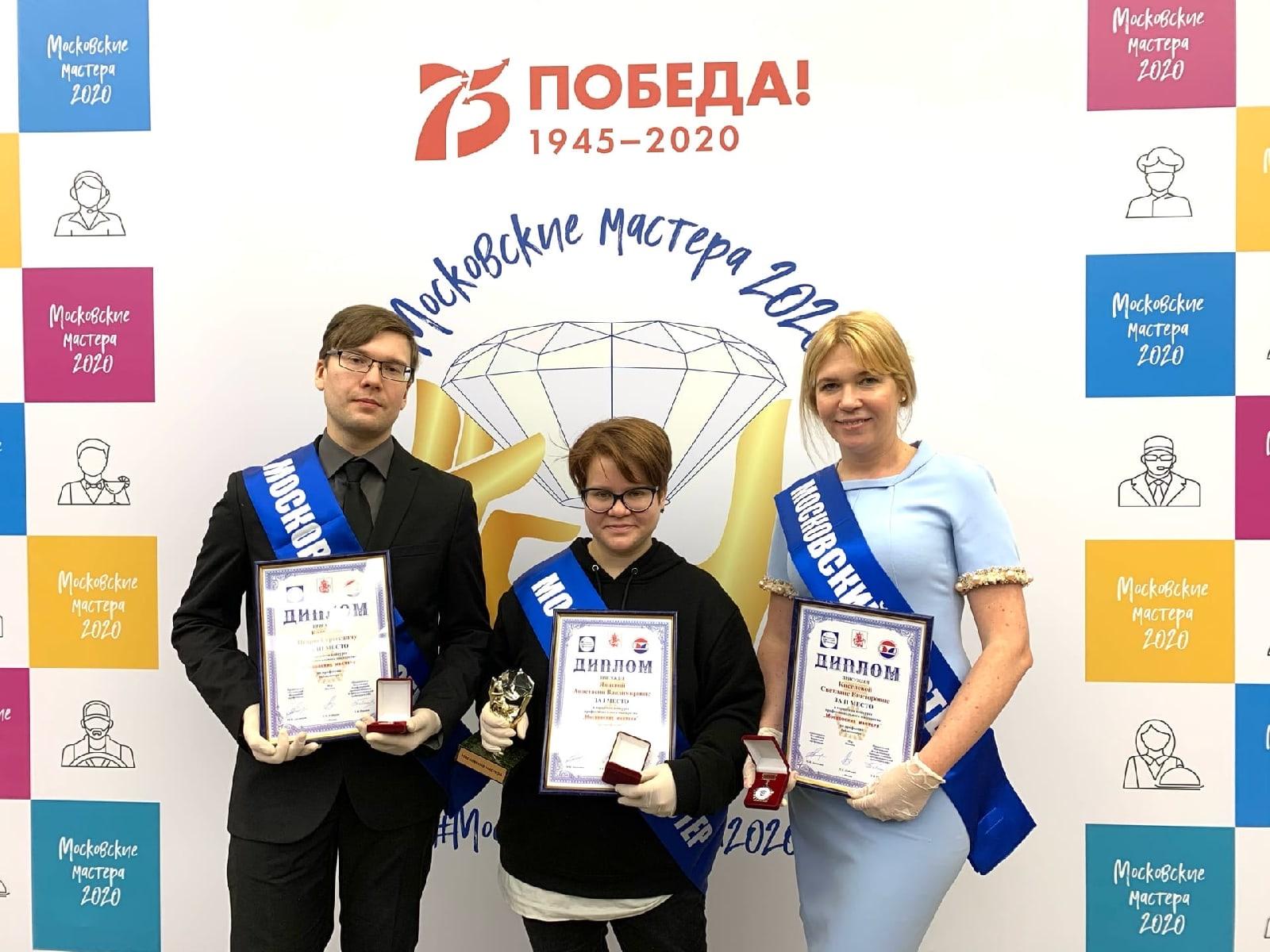 Сотрудница библиотеки №143 заняла второе место в конкурсе «Московские мастера-2020»