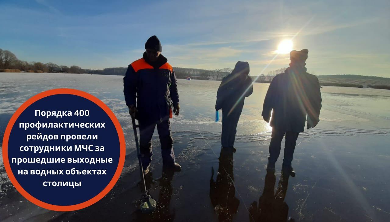 Порядка 400 профилактических рейдов провели сотрудники ГИМС Москвы за прошедшие выходные на водных объектах столицы