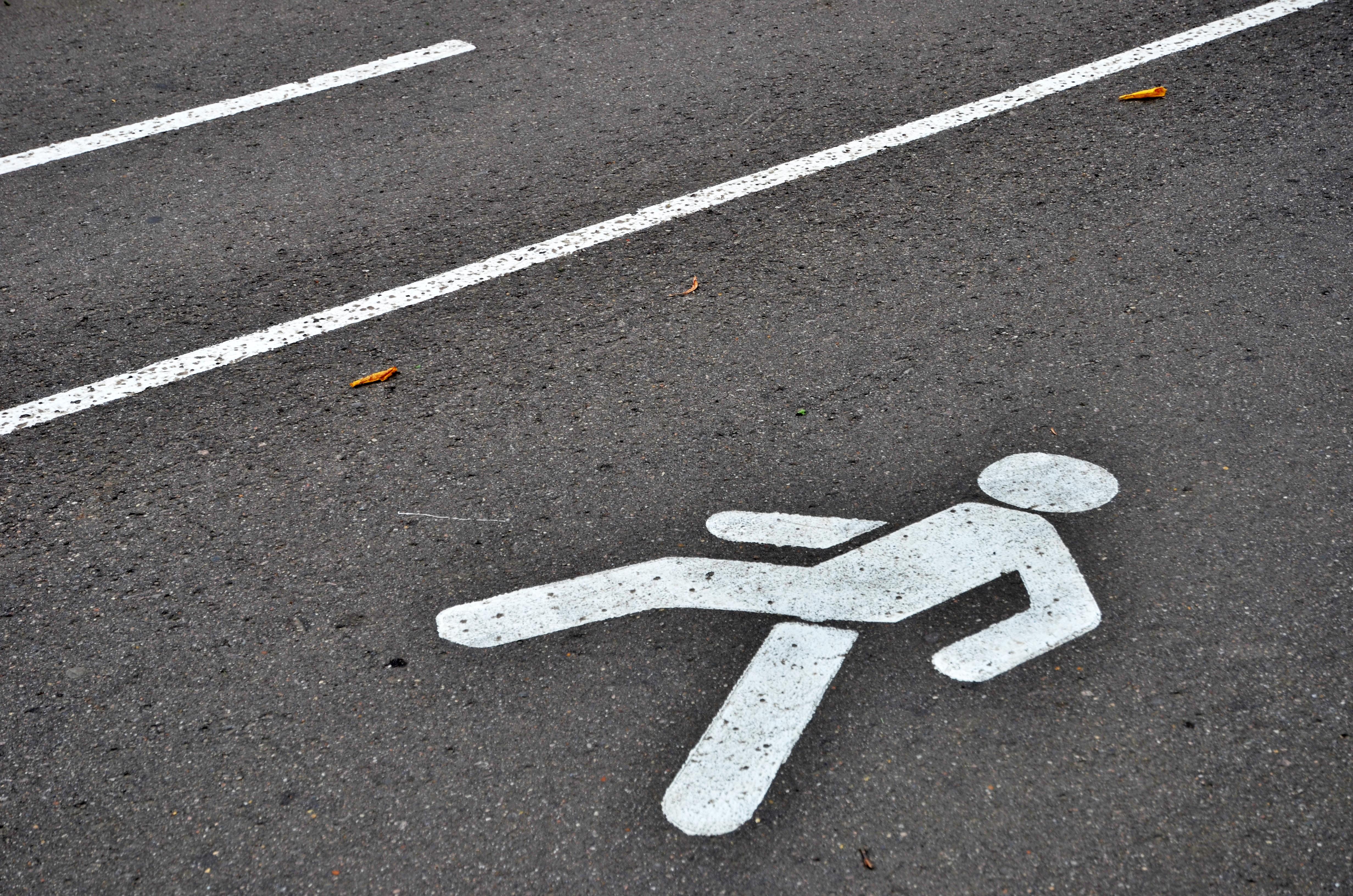 Пешеход пострадал