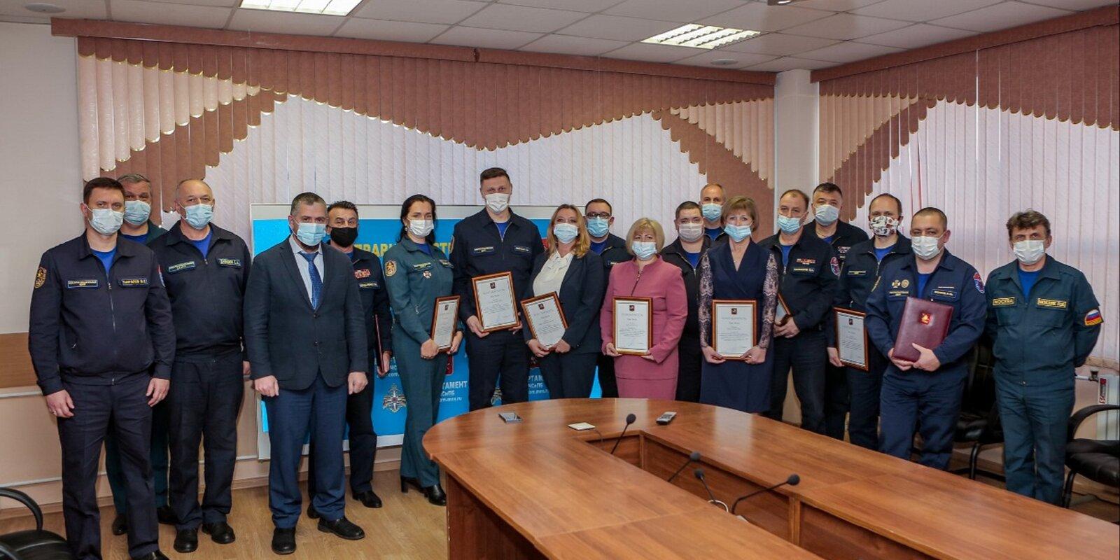 Работа сотрудников Департамента ГОЧСиПБ в период пандемии отмечена Мэром Москвы