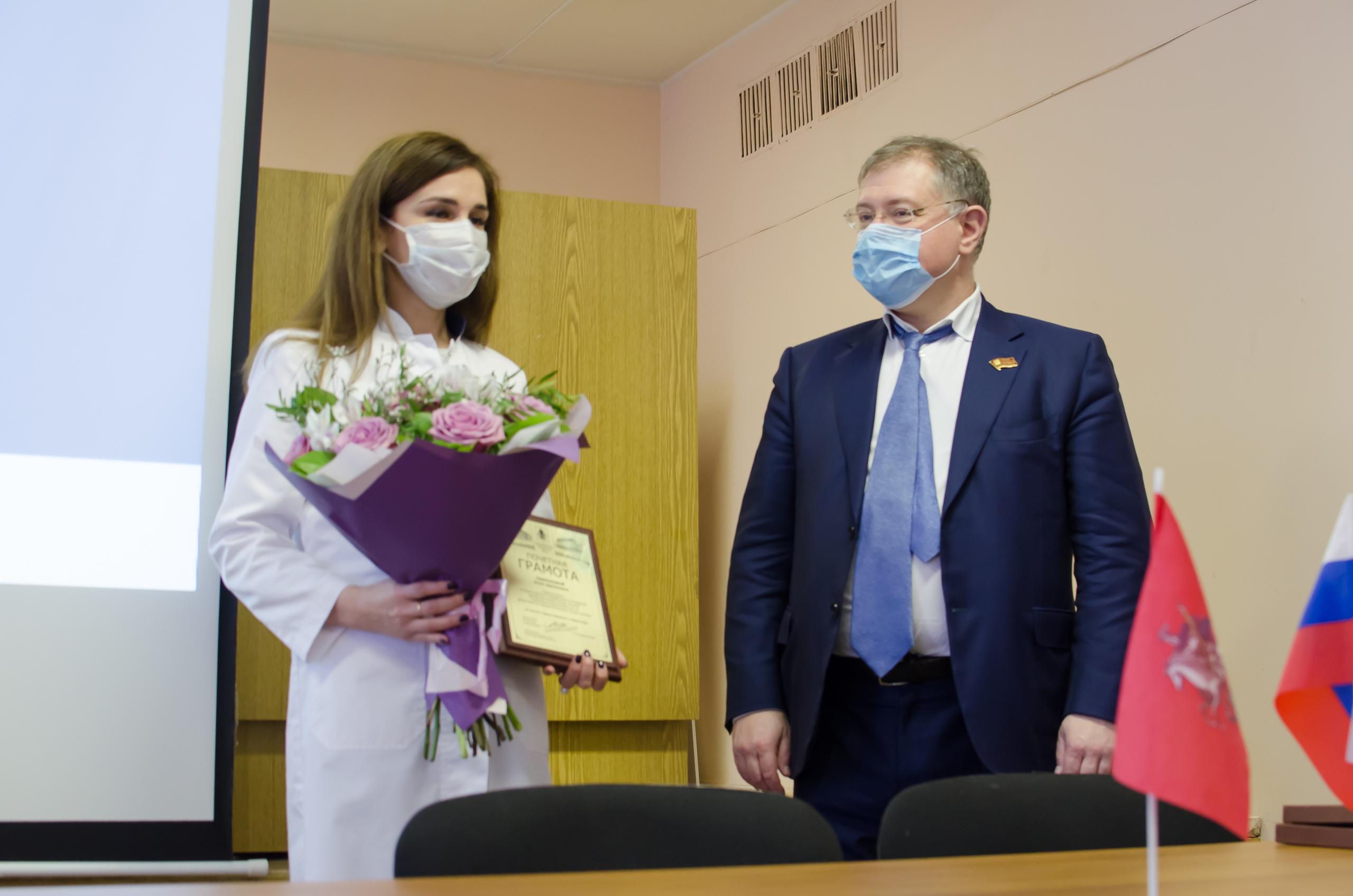Главный врач поликлиники №214 получила награду за работу в пандемию