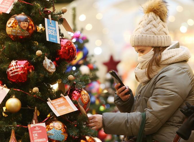 Марафон «Новогодняя елка» запустили на юге Москвы