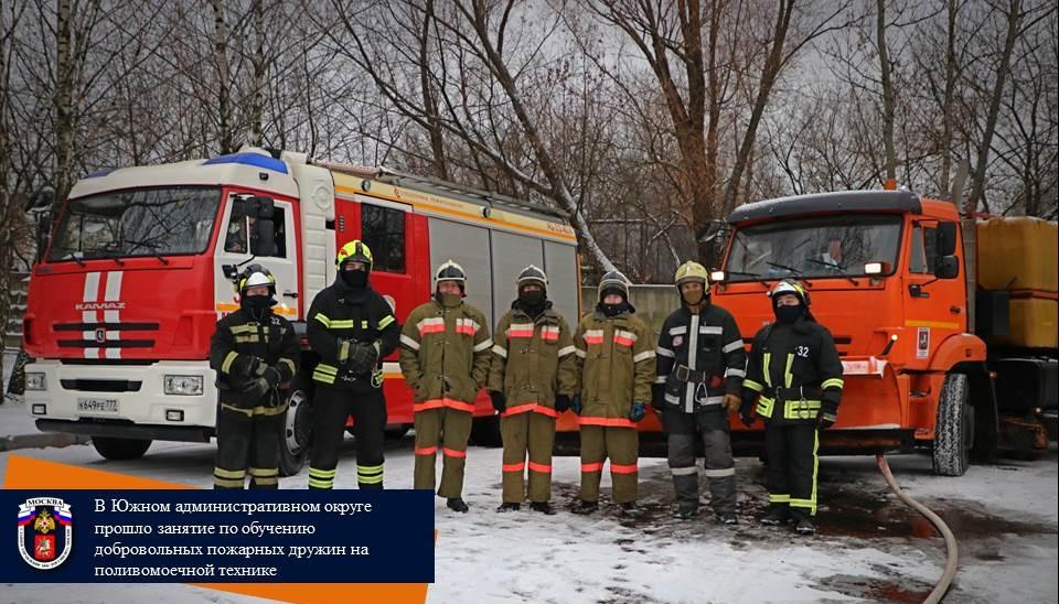 Занятие по обучению добровольных пожарных провели на юге Москвы