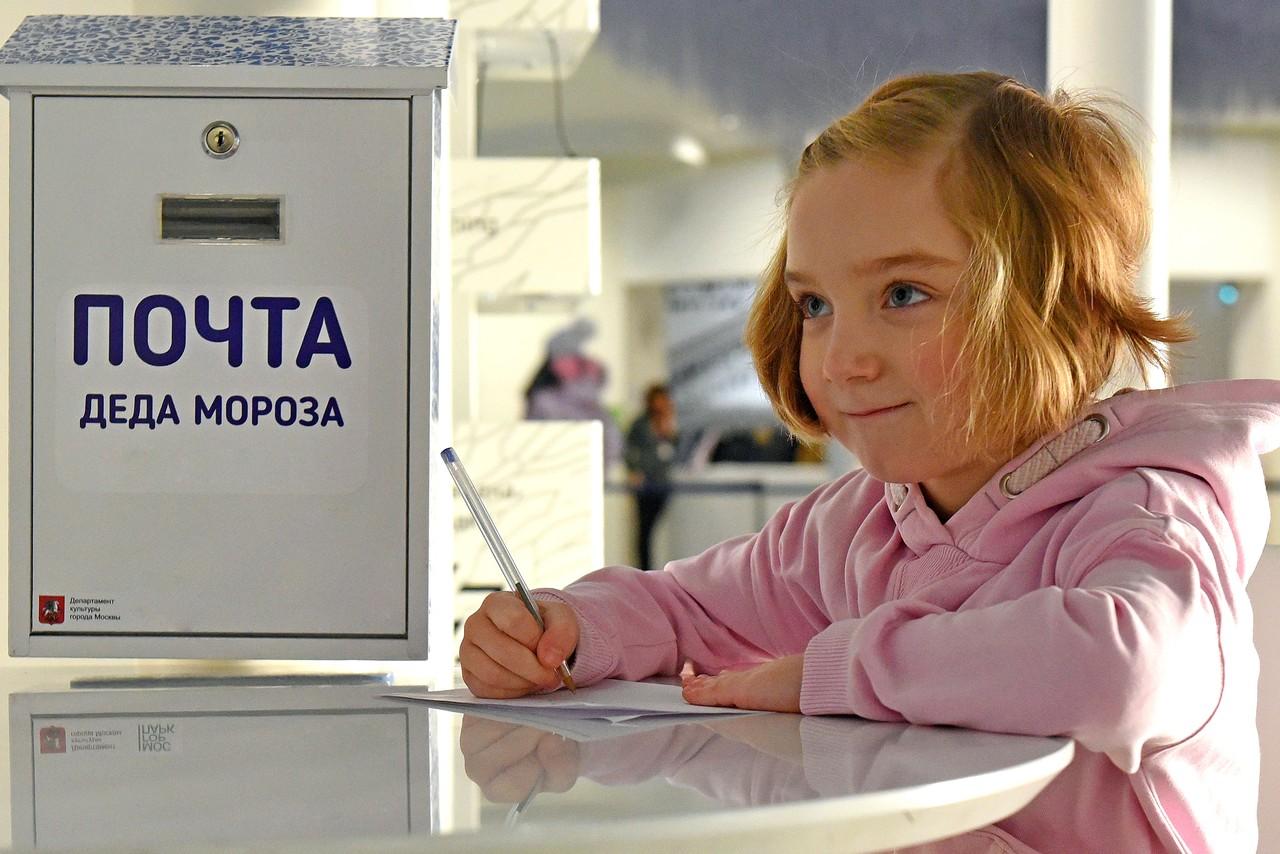 Деду Морозу отправили письма более 45 тысяч москвичей