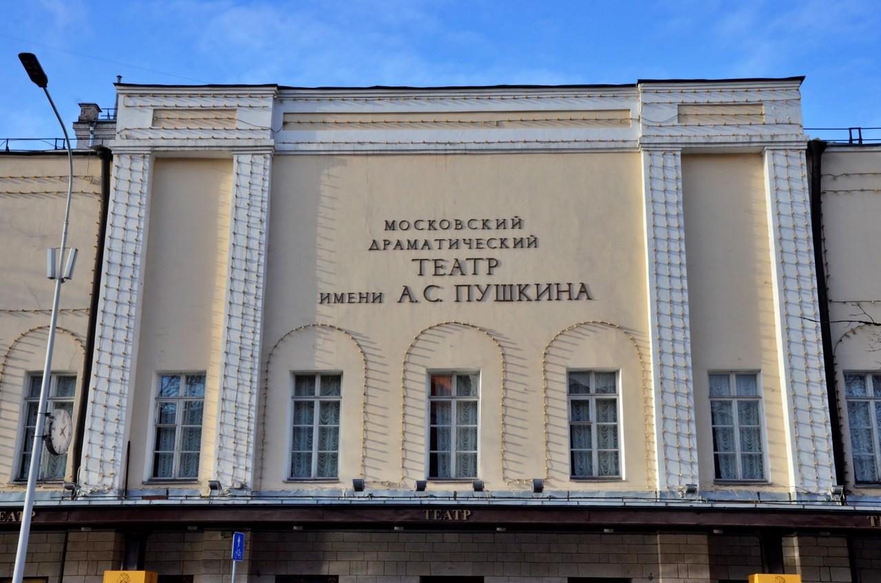 Идея «Геликон-оперы» открыть пункт вакцинации поддержана Театром им Пушкина