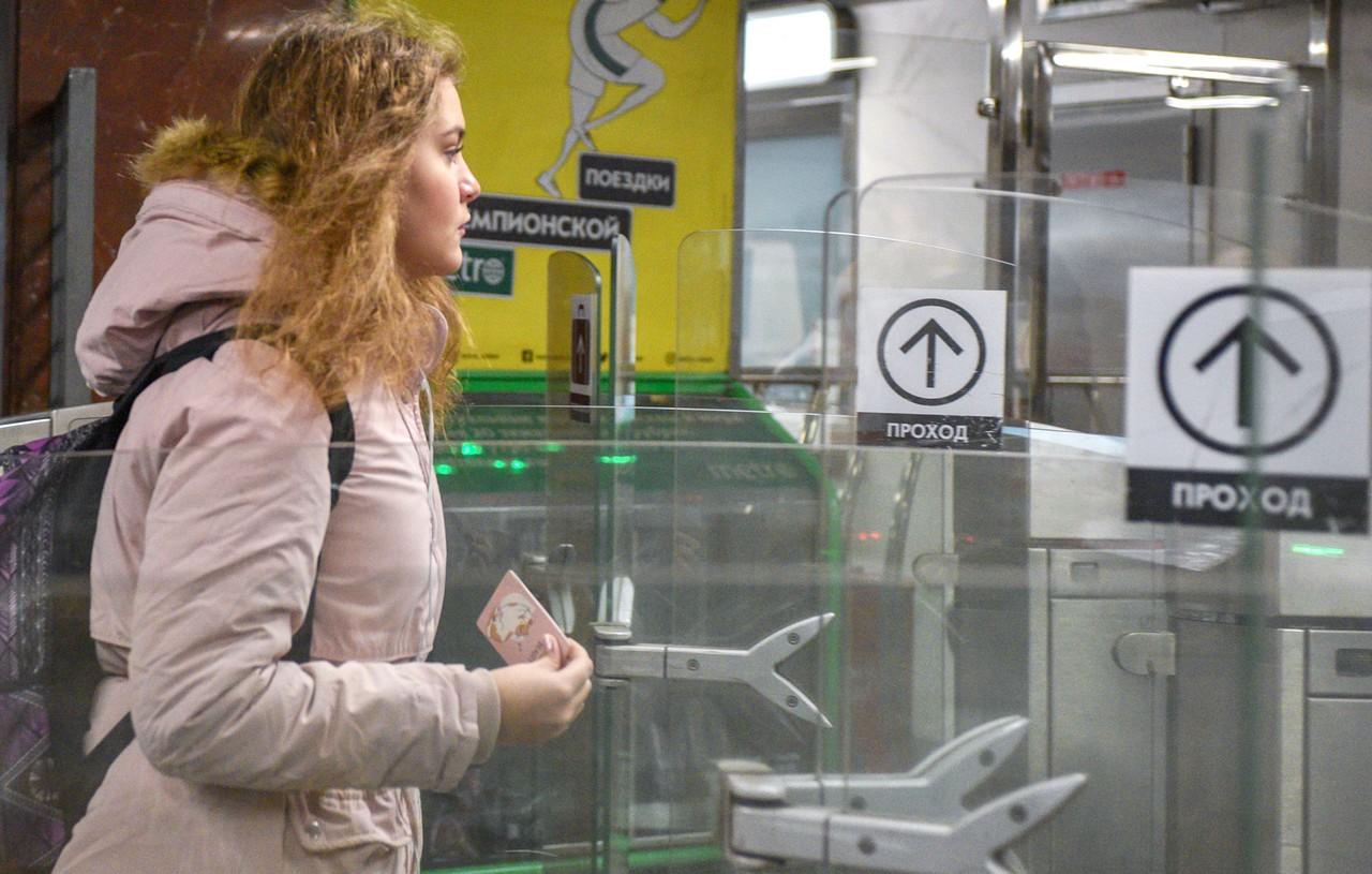 Система оплаты проезда «лицом» заработает на турникетах метро к концу года