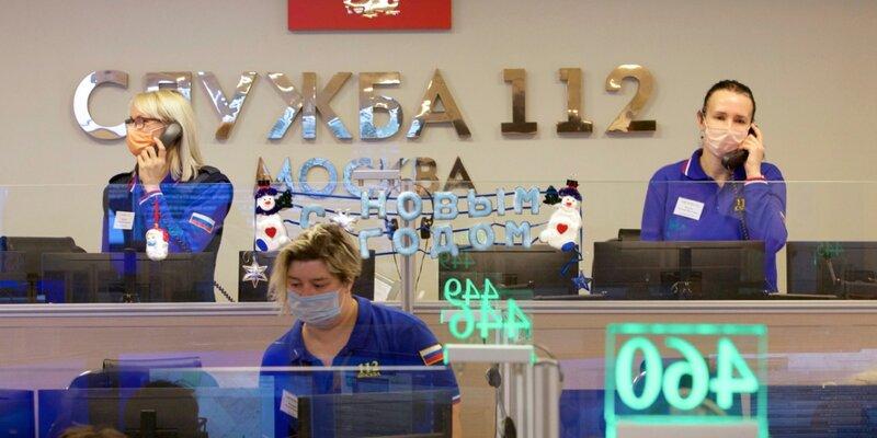 В декабре операторы Системы 112 Москвы приняли более 280 тысяч звонков