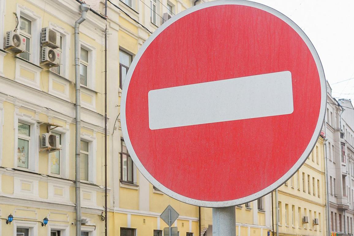 Водителям рассказали об ограничениях до 7 февраля на юго-западе Москвы