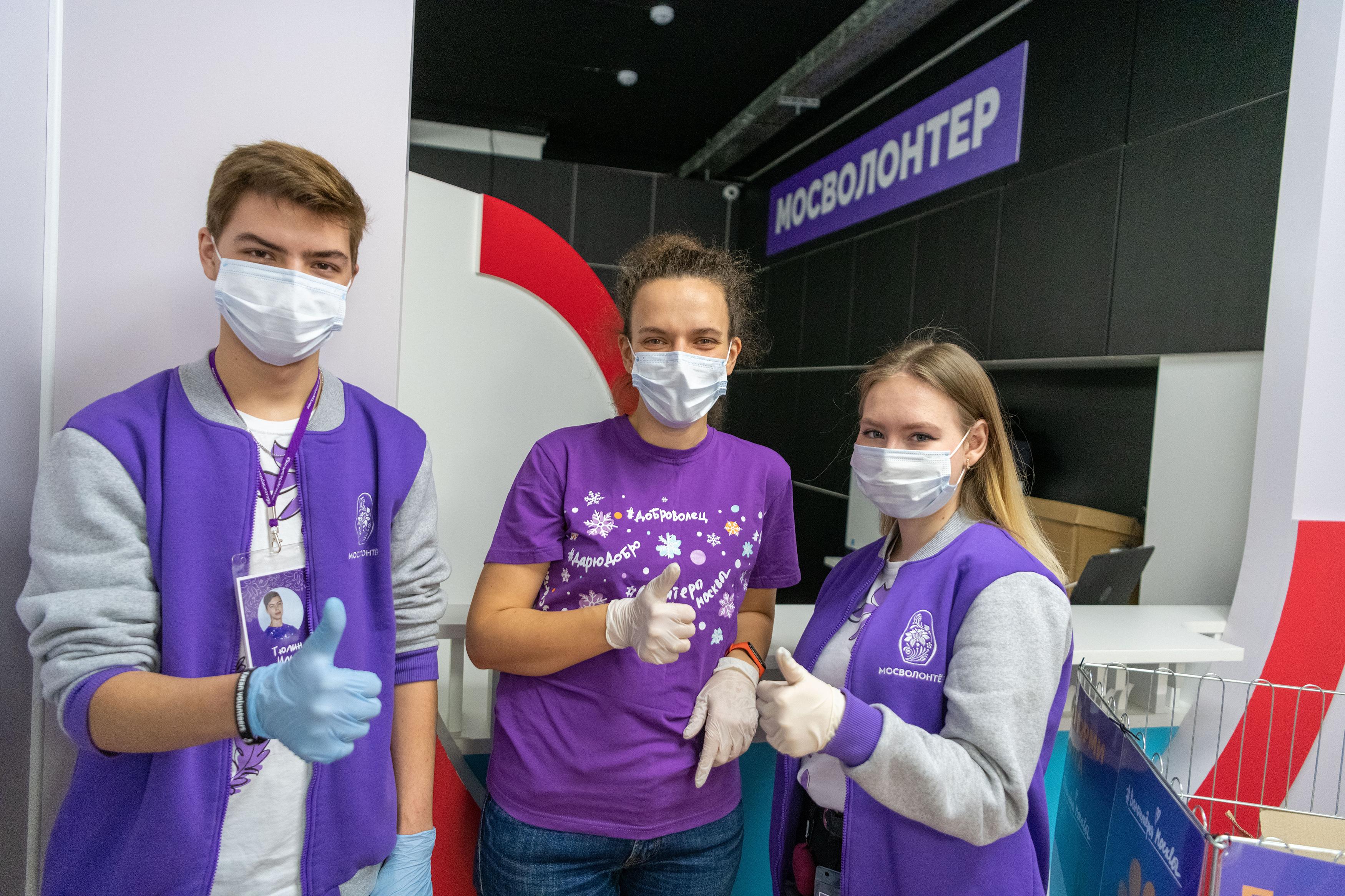 Благотворительная акция «Волонтеры Нового года» началась в Москве