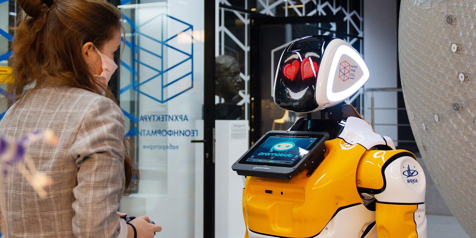 Робот-помощник появится в детском технопарке «Наукоград»
