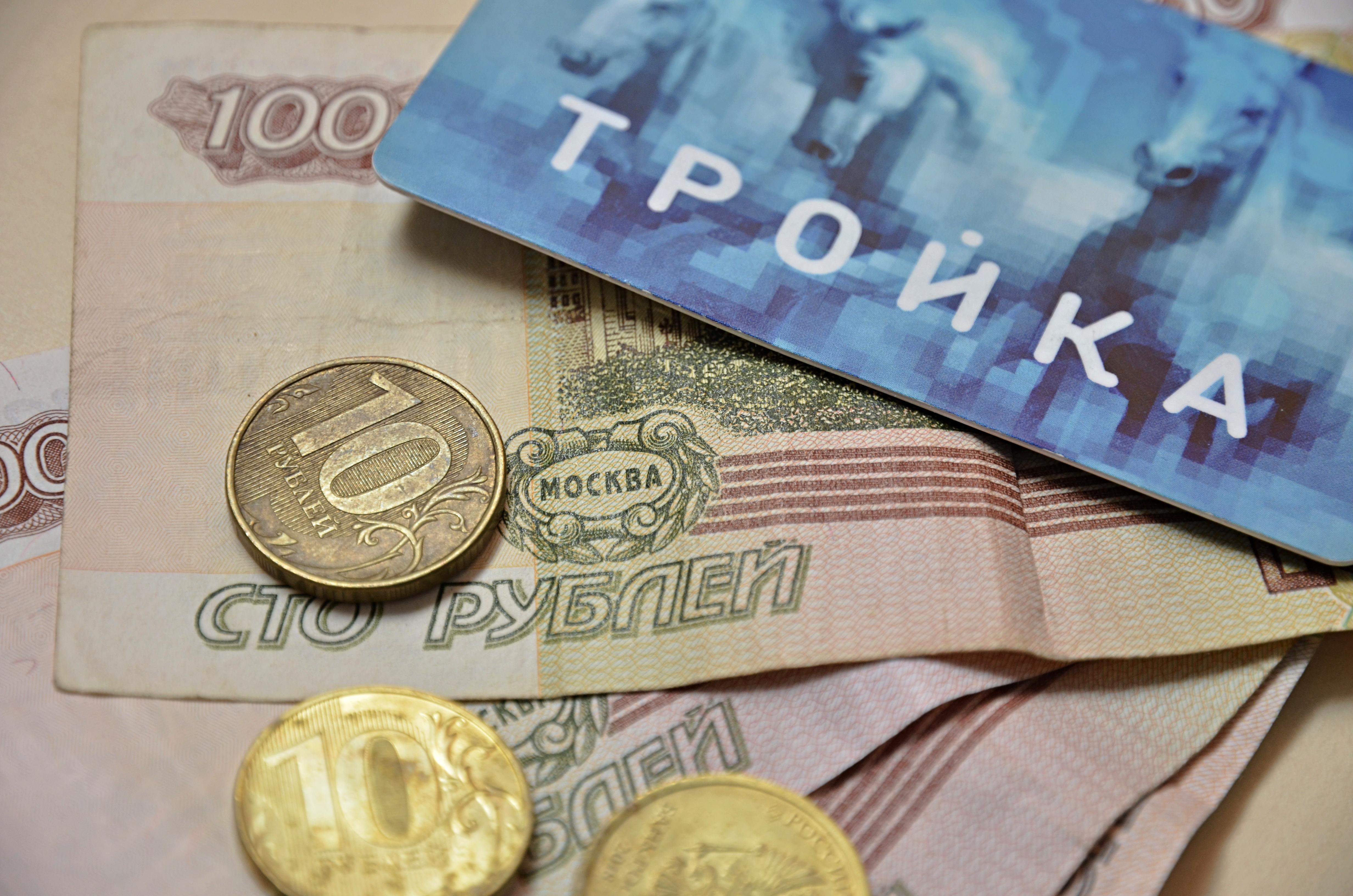 Тарифы на проезд в общественном транспорте Москвы повысили со второго января