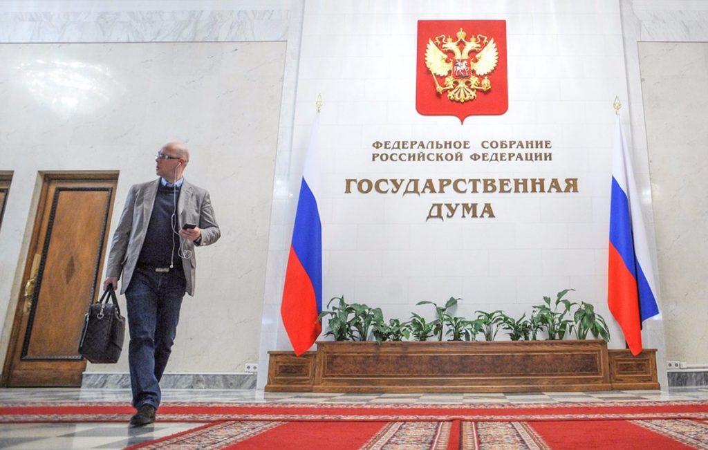 Депутат Госдумы Толстой принял участие в акции «Звонок добра». Фото: сайт мэра Москвы