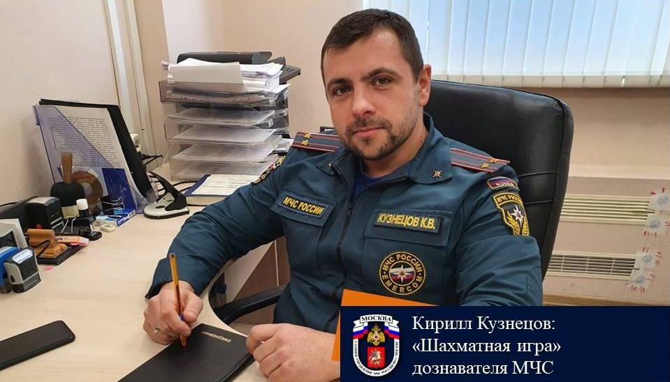 В минувшие выходные 23 января – отмечали свой профессиональный праздник сотрудники органов дознания МЧС России