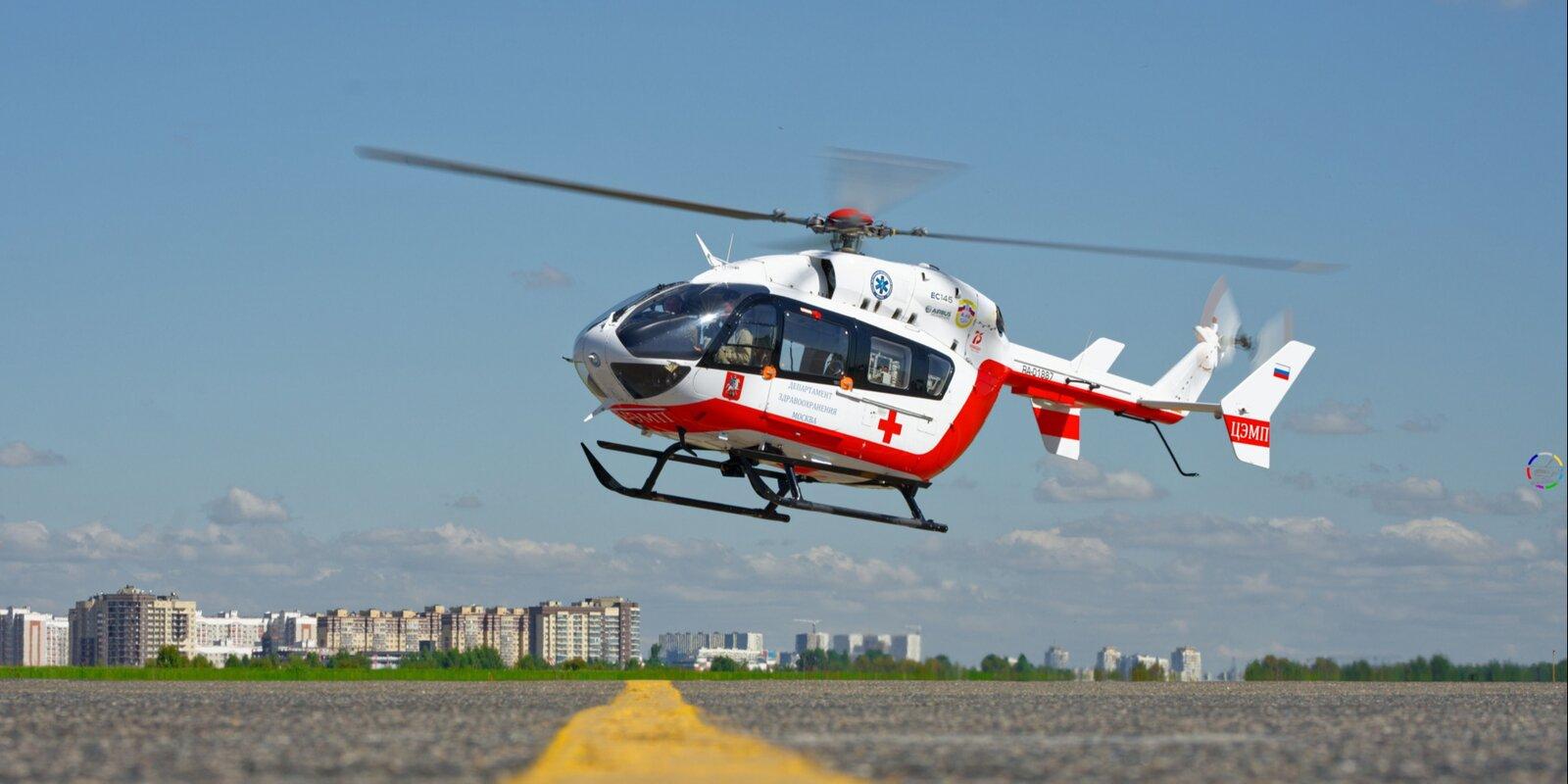 Почти 500 спасенных жизней: в Московском авиацентре подвели итоги за 2020 год