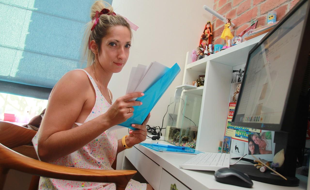 Департамент городского имущества Москвы представил 24 госуслуги онлайн