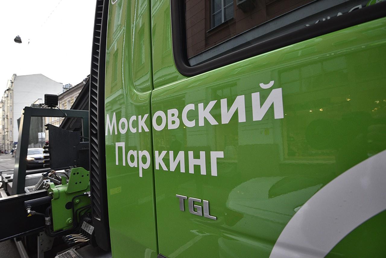 Парковки Москвы станут бесплатными на два дня