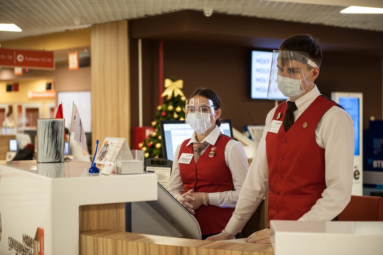 Новая услуга для москвичей с инвалидностью появилась в офисах «Мои документы»