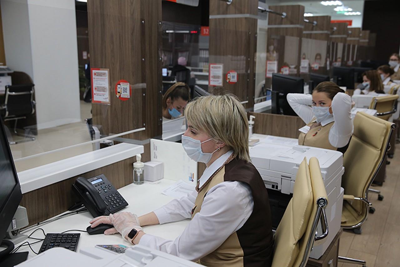 Услуга «Консульская легализация документов» появилась во флагмане госуслуг на юге Москвы