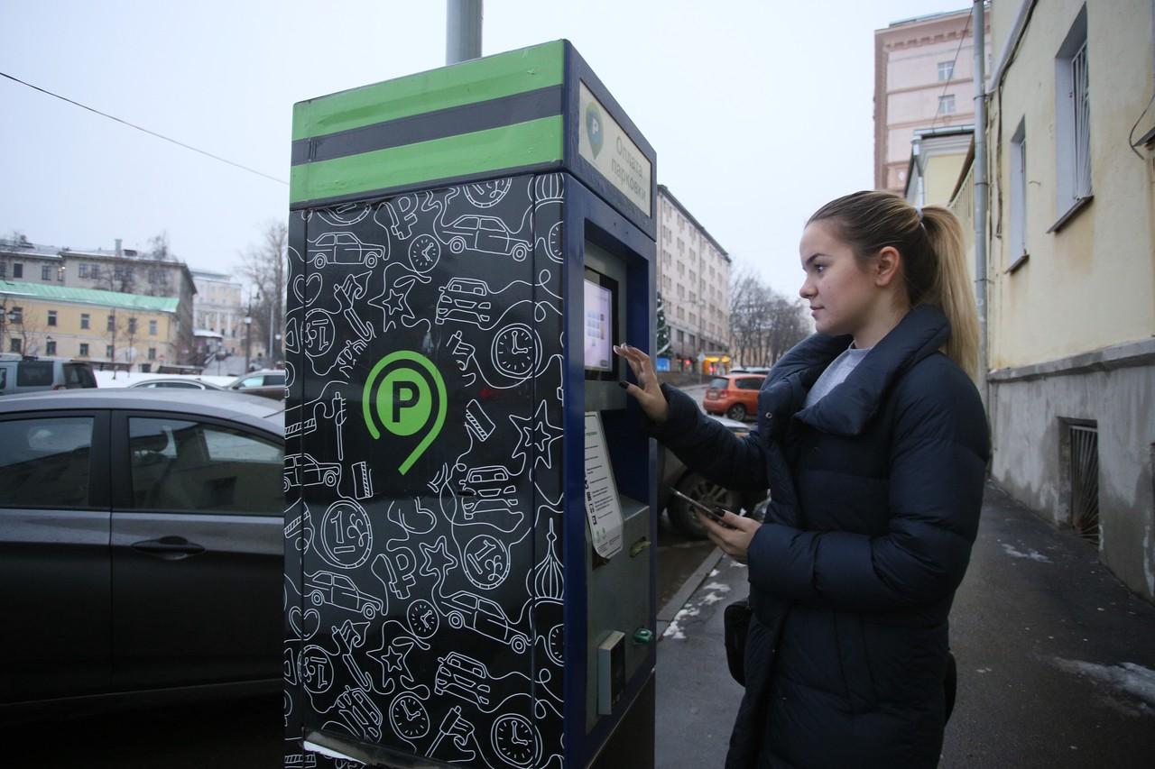 Карта парковок появилась в приложении «Московский транспорт»