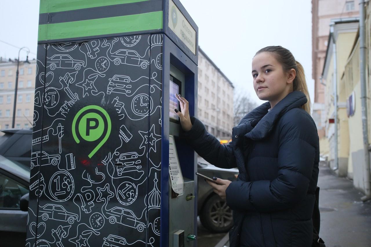 Водители Москвы воспользовались платными парковками 55 миллионов раз за год