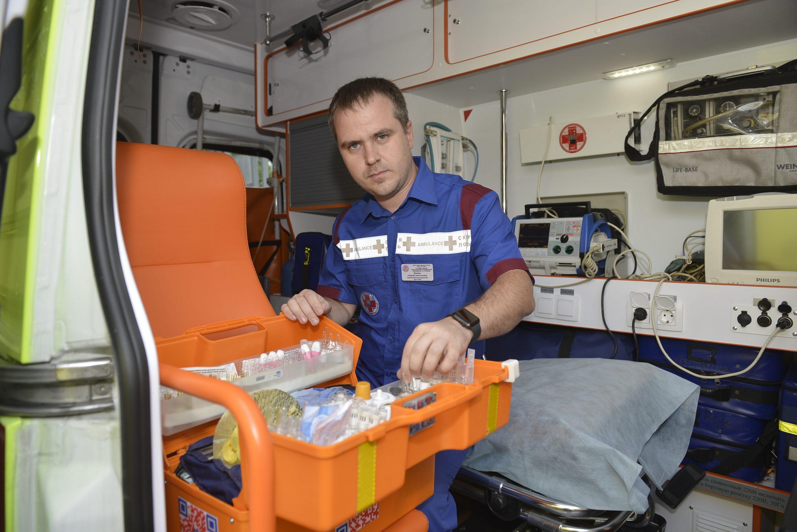 Новое отделение выездной паллиативной помощи обслужит юг Москвы