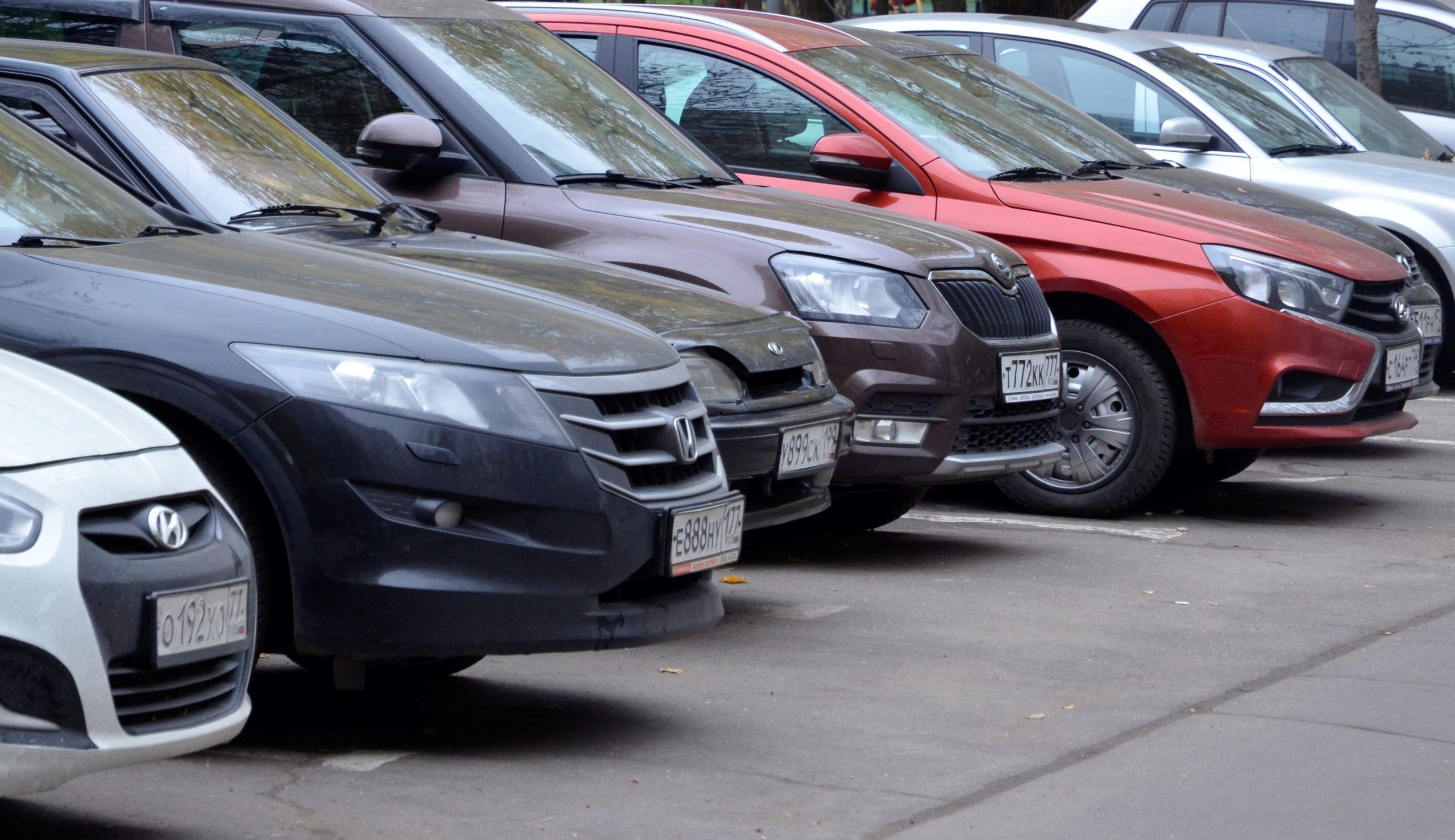 Аукцион на 32 парковочных места объявили в районе Москворечье-Сабурово