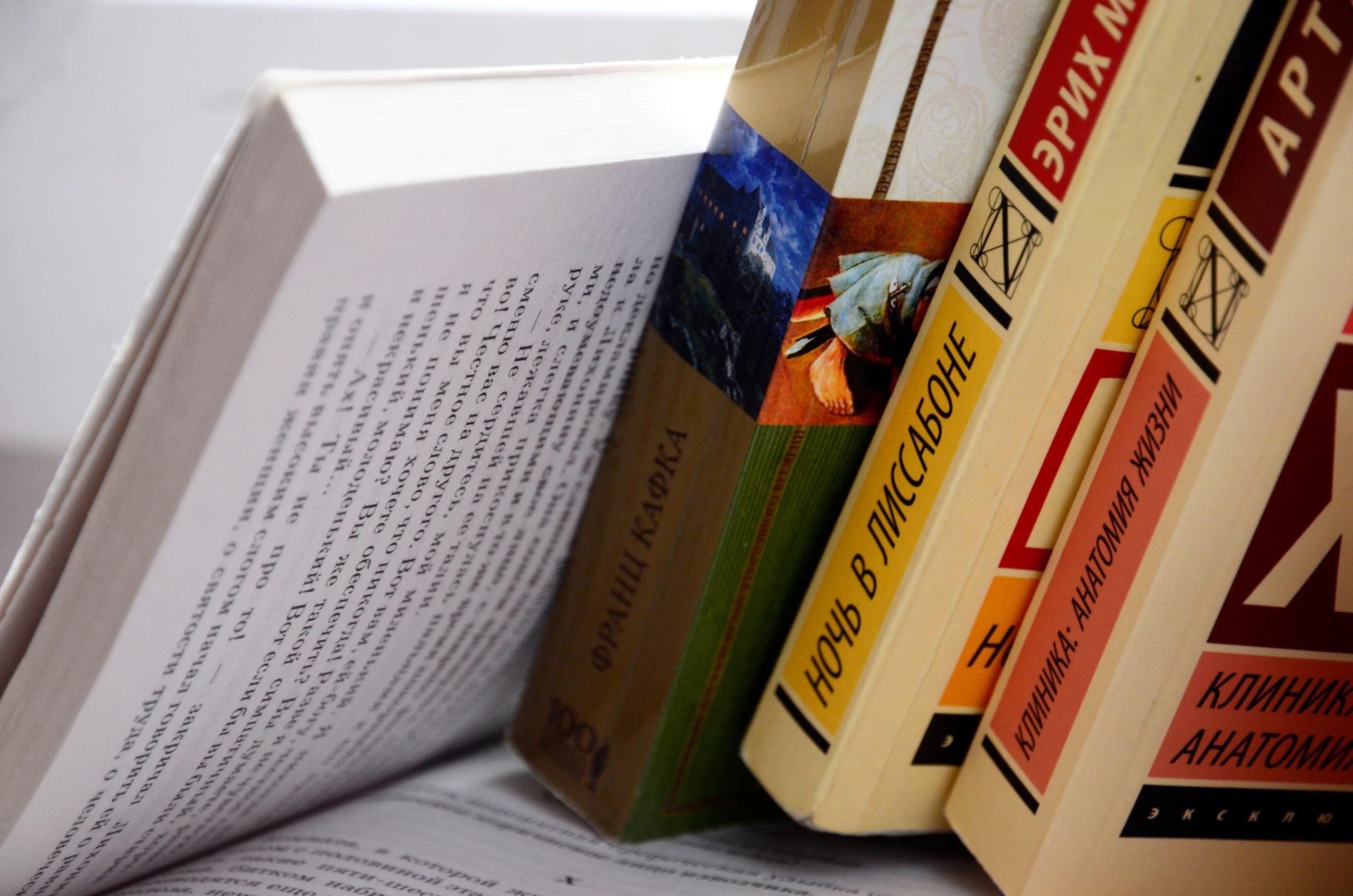 Время читать: в техникуме имени Красина организуют серию встреч