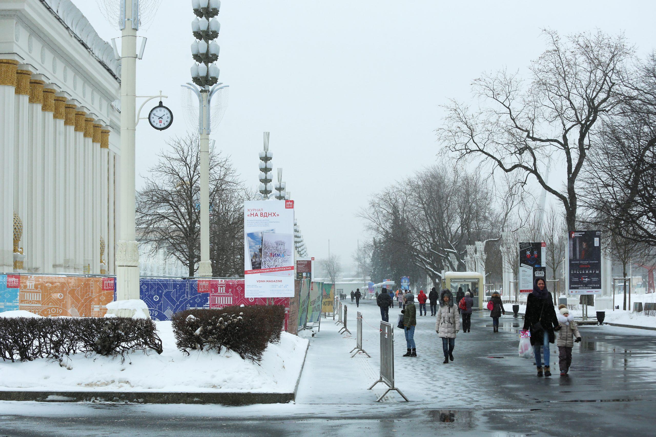 Парк ремесел на ВДНХ подготовил мастер-классы к Дню всех влюблённых