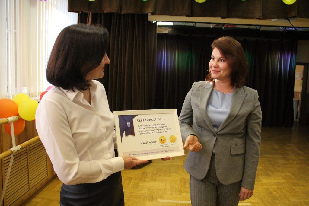 Инновационные обучающие системы появились в Царицыне. Фото: предоставил Дмитрий Хлестов