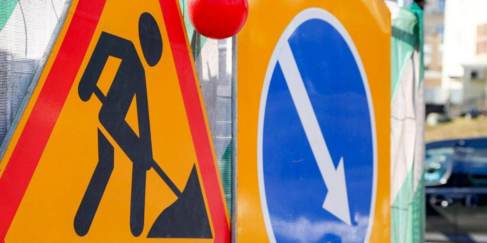 Движение на проспекте Андропова ограничили на десять месяцев