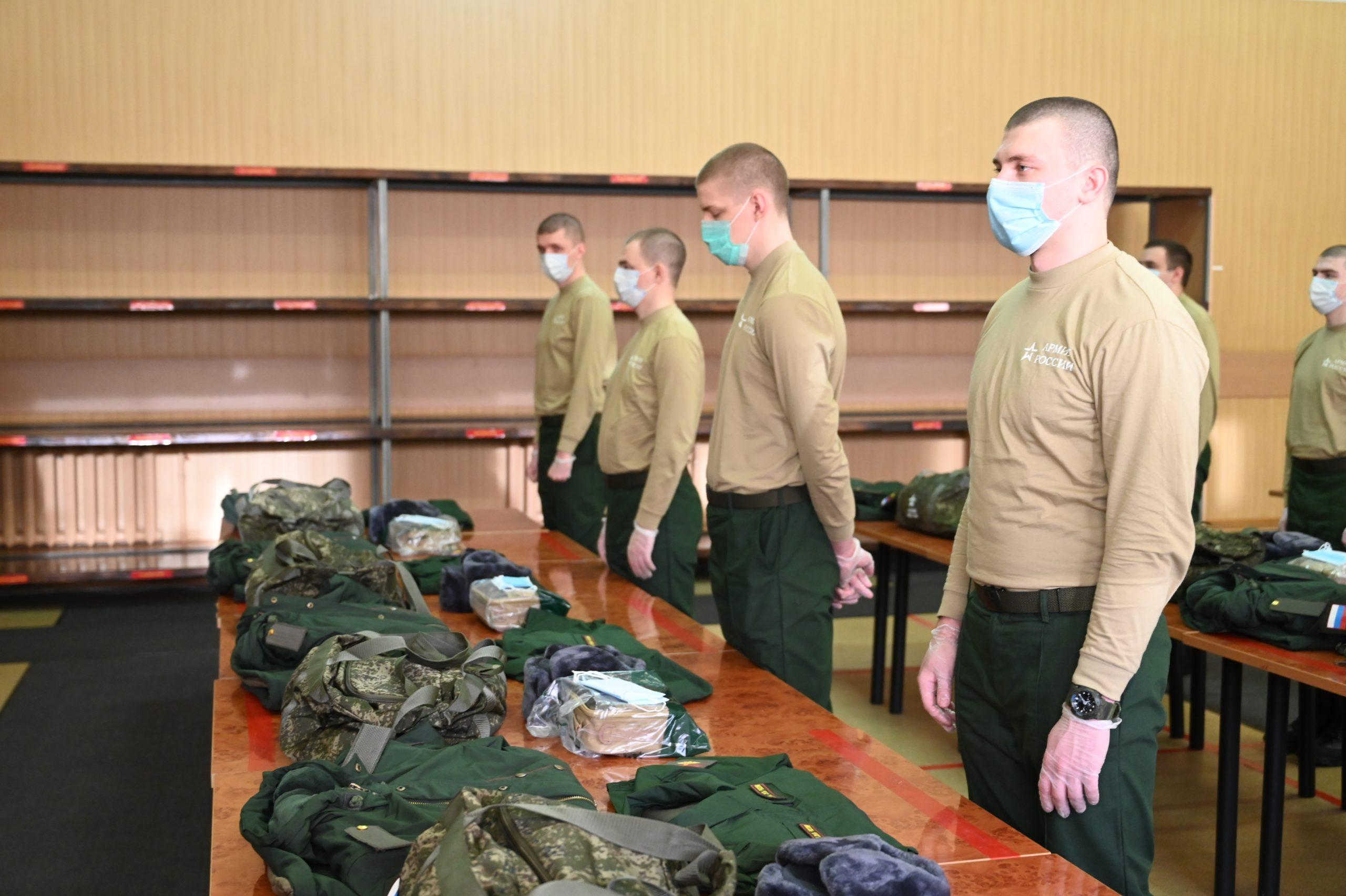 Допризывников в Южном округе поставили на первичный воинский учет