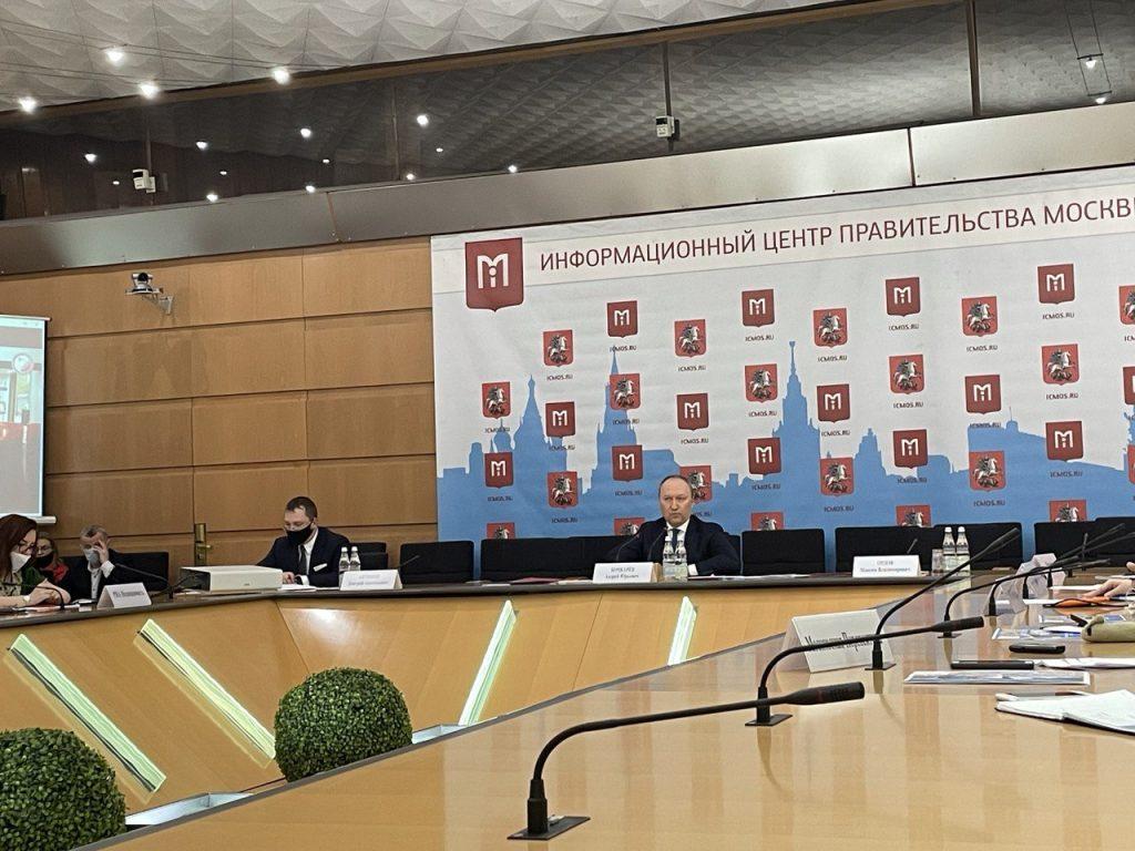Итоги градостроительной политики подвели в Информационном центре Правительства Москвы. Фото: Полина Цимкина